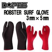 サーフィン,サーフグローブ,Dopes,ドゥープス●ロブスター3×5mm