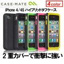 iPhone,携帯カバー,iPhone4,4S対応,CASE-MATE,ケースメイト●ハイブリッドタフケース