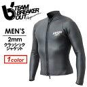 〔あす楽対応〕【送料無料】BREAKEROUT,ブレーカーアウト,ウェットスーツ,長袖●16BO メンズ2mmクラッシックジャケット