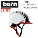 送料無料,bern,バーン,子供用,ヘルメット,ストライダー,スケートボード,スノーボード,自転車,ジャパンフィット●NINO GLOSS-WHITE RACING STRIPE VISOR付き