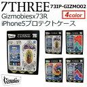 〔あす楽対応〕73R,セブンスリー,iPhone,携帯カバー,ブランド,iPhone5,iPhone5s対応,sale●73IP-GIZMO02 Gizmobies x 73R iPhone5プロテクトケース