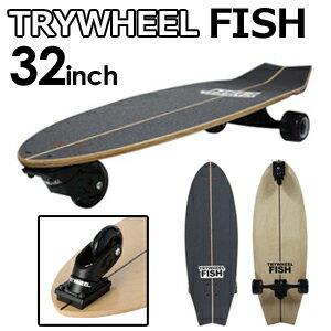 """【送料無料】TRYWHEEL,トライウィール,3輪スケートボード,スケボー,サーフスケート●TRYWHEELFISHトライウィールフィッシュ32"""""""