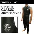 〔あす楽対応〕【送料無料】O'neill,オニール,ウェットスーツ,メンズ,17ss●SUPER LITE CLASSIC LONGJOHN スーパーライトクラシック ロングジョン WF-1540