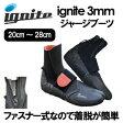 Ignite,イグナイトサーフィン,防寒対策,ブーツ●igniteサーフブーツ3mmジャージ