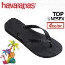 havaianas,ハワイアナス,ブラジル,ビーチサンダル,正規品,トップ●TOP UNISEX