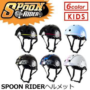 【送料無料】スケートボード,SPOONRIDER,スプーンライダー,子供用●SPOON RID…