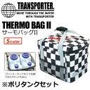 TRANSPORTER,トランスポーター,ポリタンクカバー●THERMO BAGII サーモバッグ2 ※ポリタンク2個セット