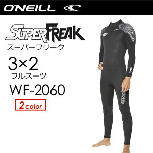 O'neill,オニール,サーフィン,ウェットスーツ,メンズ,men'smodel●SUPERFREAKスーパーフリーク3×2フルスーツWF-2060