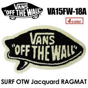 VANS,バンズ,玄関,インテリア●SURFOTWJacquardRAGMATラグマットVA15FW-18A