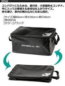 O'neill,オニール,サーフィン,防水,ウェットバッグ●BAGCONTAINERバッグコンテナAO-0700