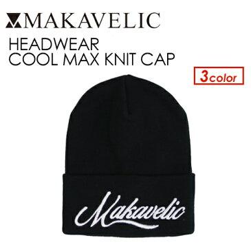 〔あす楽対応〕【送料無料】MAKAVELIC,マキャベリック,ビーニー,ニット,CAP,ニット帽,帽子●HEADWEAR COOL MAX KNIT CAP