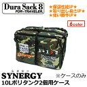 DuraSack8,デュラサックエイト,ポリタンクカバー,保温●Poly Tank Case ポリタンクケース ※ケースのみ