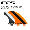 〔あす楽対応〕【送料無料】FCS,エフシーエス,フィン,アルメリック,トライ,クアッド,AM-2●ARC PC Tri Quad Set MEDIUM