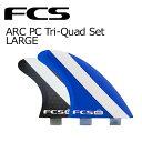 〔あす楽対応〕【送料無料】FCS,エフシーエス,フィン,トライ,クアッド,アルメリック,AM-1●ARC PC Tri Quad Set LARGE