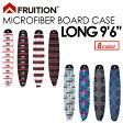 FRUITION,フリュージョン,サーフボードケース,ニットケース●MICROFIBER BOARD CASE 9'6'' ロングボード用