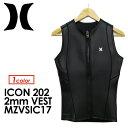 〔あす楽対応〕【送料無料】Hurley,ハーレー,ウェットスーツ,ベスト,17ss●2017 ICON 202 2mm VEST MZVSIC17