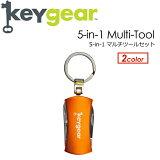 あす楽 KeyGear キーギア キーホルダー アウトドア 工具●5-in-1 Multi-Tool マルチツールセット