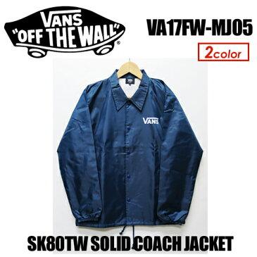 VANS,バンズ,アウター,コーチジャケット,JKT●SK80TW SOLID COACH JACKET VA17FW-MJ05