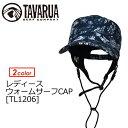 TAVARUA,タバルア,防寒対策,ヘッドキャップ,冬用●レ...