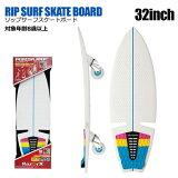送料無料 RazorX 2輪 スケートボード サーフィン イメトレ 練習 コンプリート●RIP SURF リップサーフ