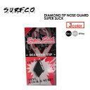 surfcohawaiiサーフボード保護ガード●DIAMOND TIP NOSE GUARD SUPER SLICK ダイヤモンドチップ ノーズガード スーパースリック