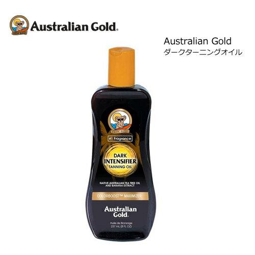 あす楽 AUSTRALIANGOLD オーストラリアンゴールド 日焼け サンオイル●ダークタンニングオイル