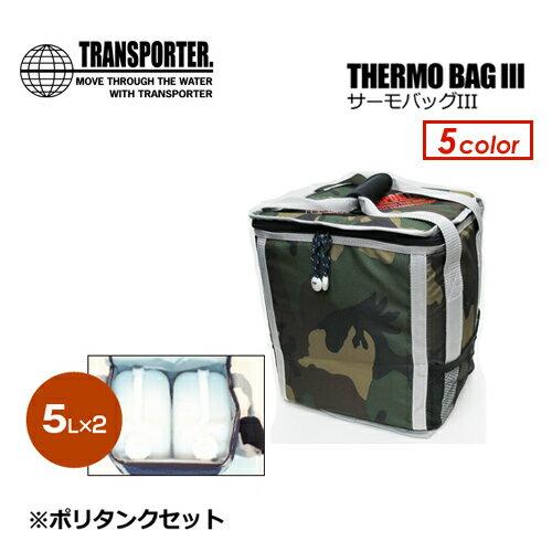 TRANSPORTER トランスポーター ポリタンクカバー●サーモバッグ3※ポリタンク2個セット