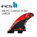 FCS2 Matt Mayhem Biolos  MB PC Carbon Tri Set LARGE