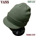 値下げしました!VANS/バンズ VISOR CUFF BIANIE/ビーニー GRAPE LEAF 帽子 ニット帽 CAP/HAT
