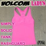 VOLCOM/ボルコム新作レディースTANKRASHGUARD/タンクラッシュガード2015【SIMPLYSOLID】PINK女性用水着
