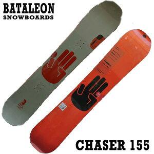 BATALEON/バタレオン CHASER 155 BATALEON SNOWBOARDS スノーボード 板 18-19モデル スノボ