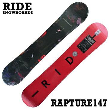 RIDE/ライド RAPTURE BOARD 147 RIDE SNOWBOARDS レディース用 スノーボード 板 18-19モデル スノボ グラトリ