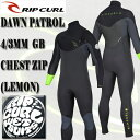RIP CURL/リップカール 4/3mm DAWN PATROL CHEST ZIP LEMON/BLACK フルスーツ WET SUITS/ウェットスーツ 送料無料 男性用 メンズ