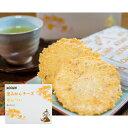 藤光海風堂 ムーミン 夏みかんチーズせんべい 2枚×5袋入り その1