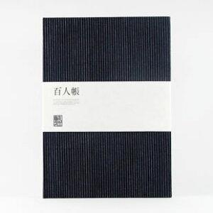 丸川商店百人帳06  A5ノート