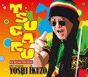 CD/TSUGARU(オリジナルバージョン)/吉幾三/TKCA-74860 [10/30発売]