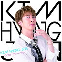 CD/Catch the wave (通常盤B)/KIM HYUNG JUN/POCS-1827