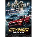 【取寄商品】 DVD/シティーレーサー/海外オリジナルV/ALBSD-2398