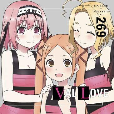 CD/UP-DATE × PLEASE!!! ver.2.6.9/早乙女二葉・六海・九瑠璃(原由実/日高里菜/小岩井ことり)/EYCA-12792