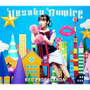 CD/NEO PROPAGANDA (初回限定盤B)/上坂すみれ/KICS-93892