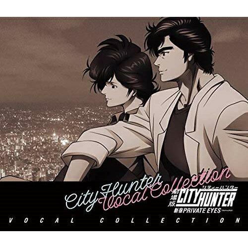 アニメソング, その他 CD() -VOCAL COLLECTION-SVWC-70394