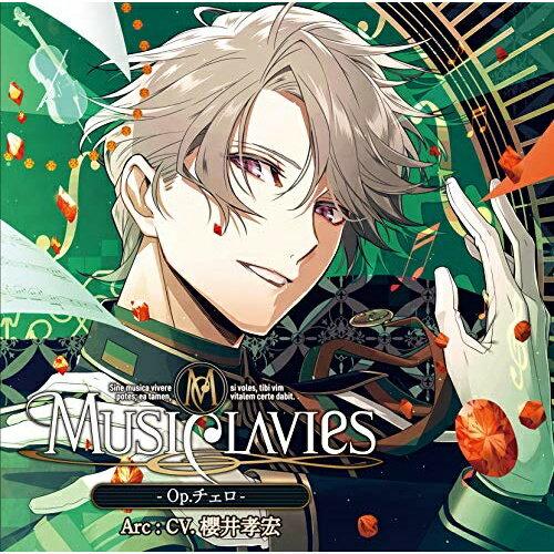アニメソング, その他 CDMusiClavies -Op.-MusiClaviesYCCS-10076