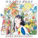 CD/NO LIFE CODE (通常盤)/小林愛香/TFCC-89678