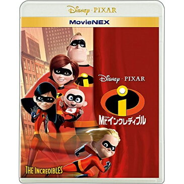 BD/Mr.インクレディブル MovieNEX(Blu-ray) (Blu-ray+DVD)/ディズニー/VWAS-6116