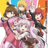 CD/スマイルスキル=スキスキル!/赤き誓い(マイル&レーナ&メーヴィス&ポーリン)/EYCA-12675