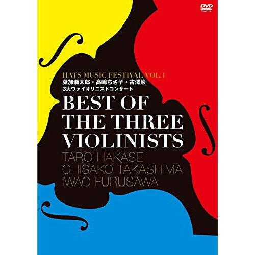 洋楽, クラシック DVDBEST OF THE THREE VIOLINISTS HATS MUSIC FESTIVAL VOL.1 3HUBD-10950