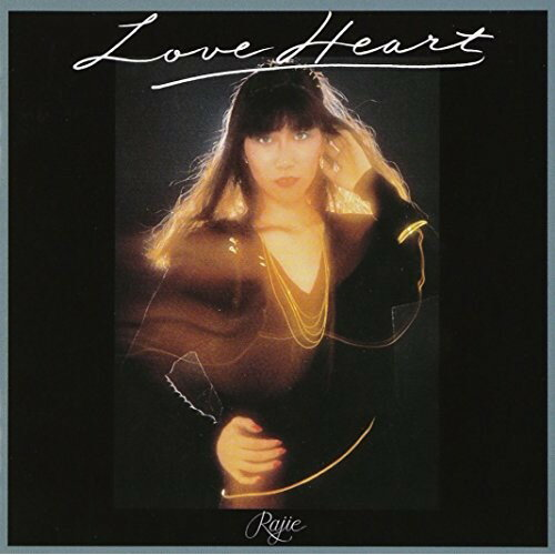 邦楽, ロック・ポップス CDLOVE HEARTMHCL-645
