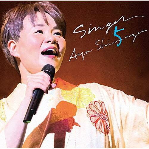 CD/SINGER5/島津亜矢/TECE-3498