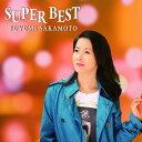CD/坂本冬美 スーパーベスト/坂本冬美/TOCT-27094
