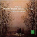 CD/ベートーヴェン:ピアノソナタ「悲愴」・「月光」・「テンペスト」・「熱情」/マリア=ジョアン・ピリス/WPCS-21